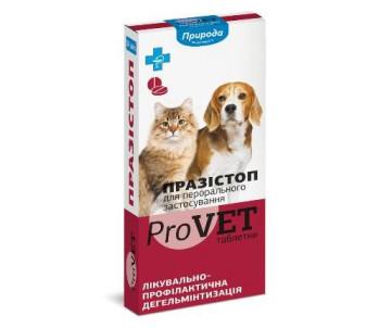 ProVET Празистоп для кошек и собак (антигельминтик)