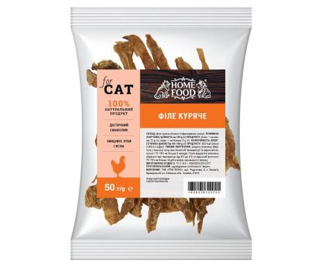 Home Food Филе Куриное для котов