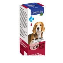 ProVET Празистоп Капли для кошек и собак (антигельминтик)
