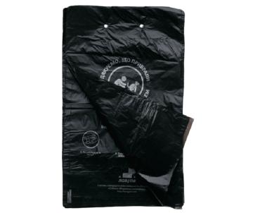 ЛавГав Набор сменных био-пакетов для уборки за собаками