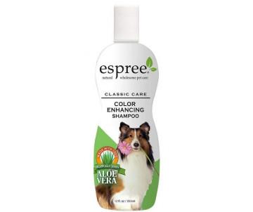 Espree Color Enhancing Shampoo Шампунь для всех типов кожи с ромашкой и календулой для собак