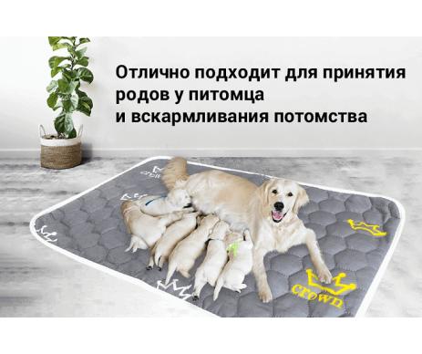 Aquastop Арт.9 Многоразовая пеленка для собак