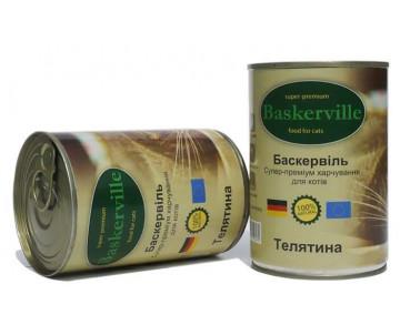 Baskerville Cat Veal