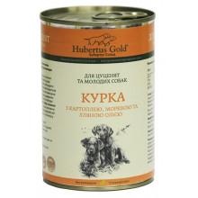 Hubertus Gold Dog Puppy Chicken Potatoes Carrot Wet