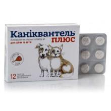 Caniquantel Plus Каниквантель плюс таблетки против гельминтов для собак и кошек