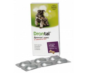 Drontal plus таблетки от глистов для собак (со вкусом говядины)