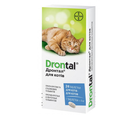 Drontal таблетки от глистов для котов