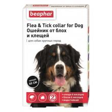 Beaphar Ошейник против блох и клещей для собак крупных пород