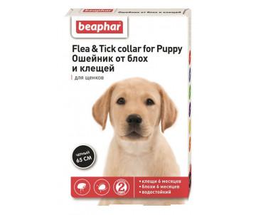Beaphar Flea & Tick Collar for Puppy Ошейник от блох и клещей для щенков