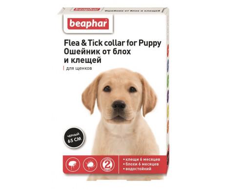 Beaphar Flea&Tick Collar for Puppy Ошейник от блох и клещей для щенков
