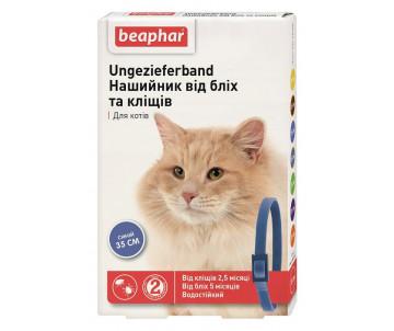 Beaphar Blue Ошейник против блох и клещей для кошек синий