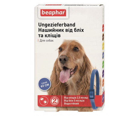 Beaphar Blue Ошейник от блох и клещей для собак синий