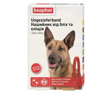 Beaphar Ungezieferband Ошейник от блох и клещей для собак