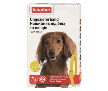 Beaphar Yellow Ошейник от блох и клещей для собак желтый