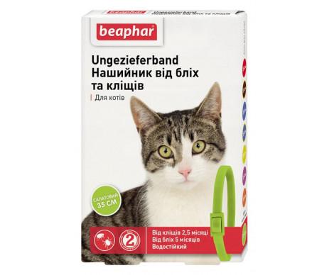 Beaphar Light green Ошейник против блох и клещей для кошек салатовый