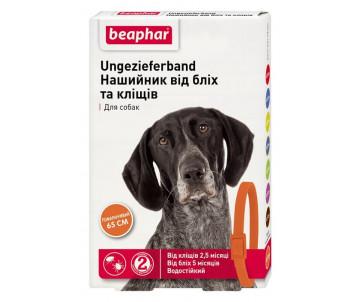 Beaphar Orange Ошейник от блох и клещей для собак оранжевый