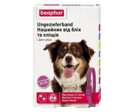Beaphar Violet Ошейник от блох и клещей для собак фиолетовый