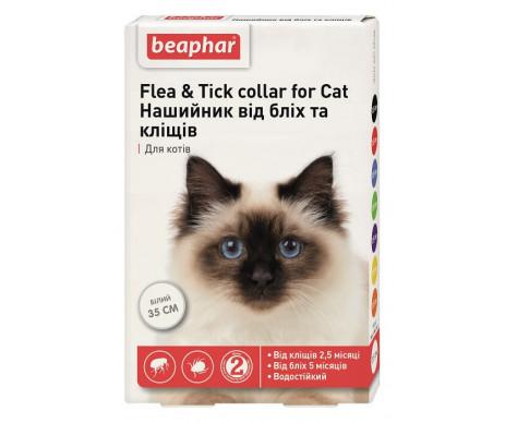 Beaphar White Ошейник против блох и клещей для кошек белый