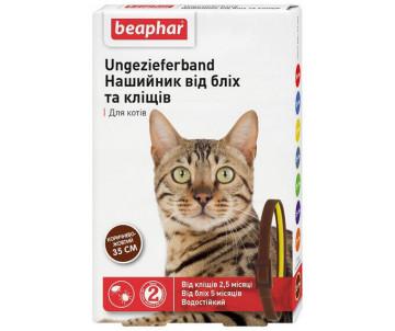 Beaphar brown Ошейник против блох и клещей для кошек