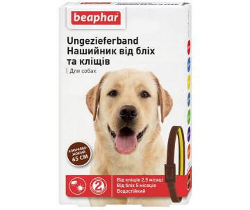 Beaphar Ошейник против блох и клещей для собак