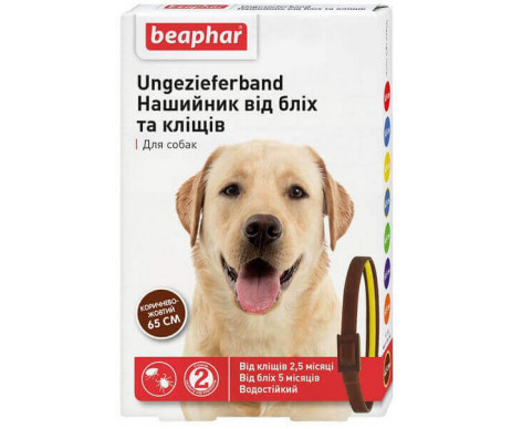 Beaphar brown Ошейник против блох и клещей для собак