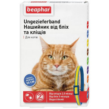Beaphar blue yellow Ошейник против блох и клещей для кошек