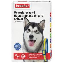 Beaphar Blue yellow Ошейник против блох и клещей для собак