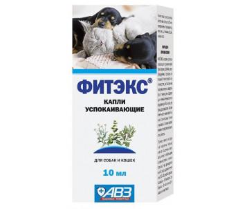 АВЗ Фитэкс Капли успокаивающие для собак и кошек
