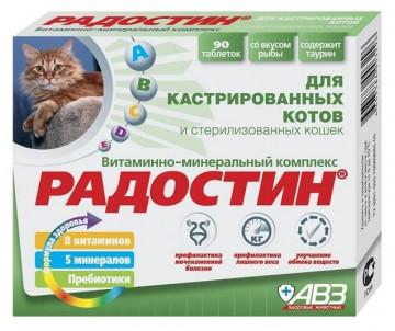 АВЗ Радостин Витаминно-минеральный комплекс для кастрированных котов