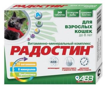 АВЗ Радостин Витаминно-минеральный комплекс для кошек до 8 лет