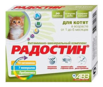 АВЗ Радостин Витаминно-минеральный комплекс для котят от 1 до 6 месяцев