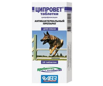 АВЗ Ципровет таблетки для собак