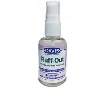 Davis Fluff Out Средство для укладки шерсти собак и котов, спрей
