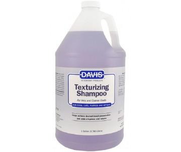 Davis Texturizing Shampoo Шампунь для жесткой и объемной шерсти у собак и котов, концентрат
