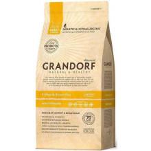 Grandorf Cat Adult Sterilized 4 Meat Rice