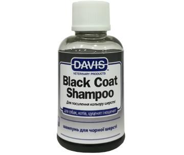 Davis Black Coat Shampoo Шампунь для черной шерсти собак и котов, концентрат