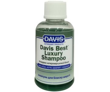 Davis Best Luxury Shampoo Шампунь для блеска шерсти у собак и котов, концентрат