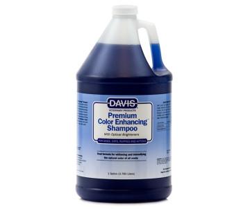 Davis Premium Color Enhancing Shampoo Шампунь для собак, котов, концентрат