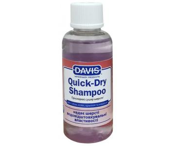 Davis Quick-Dry Shampoo Шампунь для собак и котов