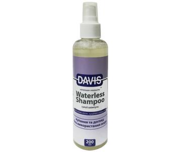 Davis Waterless Shampoo Шампунь для собак и котов