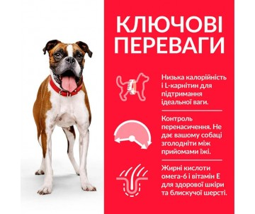 Hills Dog Adult Science Plan Light Medium