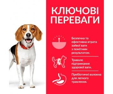 Hills Dog Adult Science Plan Perfect Weight Medium
