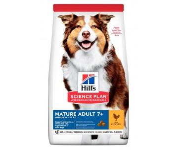 Hills Dog Adult Science Plan Mature Medium Chicken
