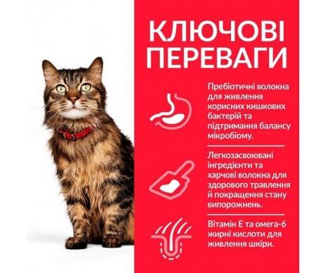 Hills Cat Science Plan Adult Sensitive Stomach Skin