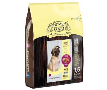 Home Food Dog Adult Veal Vegetables