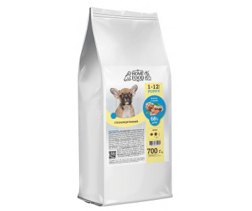 Home Food Dog Puppy Mini Hypoallergenic Trout Rice with vegetables