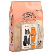 Home Food Cat Adult Chicken Liver