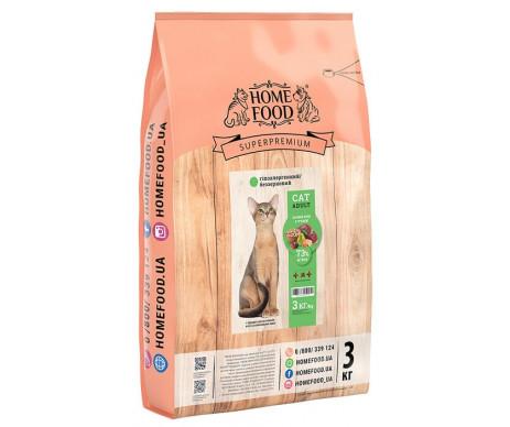 Home Food Cat Adult Duck Fillet Pear Berries
