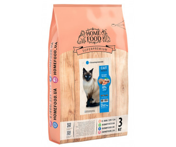 Home Food Cat Adult Hypoallergenic Seafood Cocktail