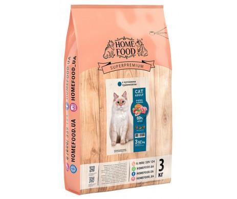 Home Food Cat Adult Lamb Salmon Apple